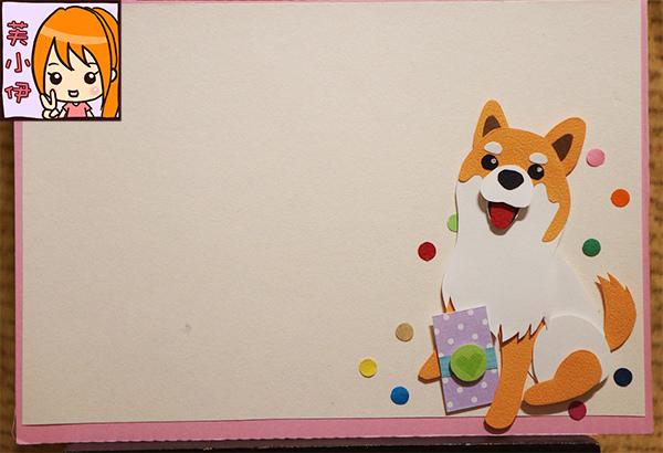 小張橫式-柴犬的祝福