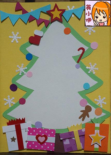 小張直式-聖誕樹(不適合轉橫式)