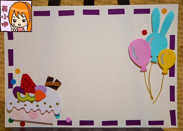 小張橫式-氣球蛋糕
