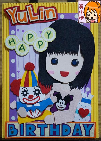 小張直式-女孩與小丑(不適合轉橫式)