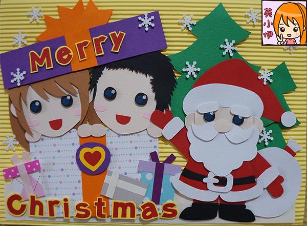 大張橫式-聖誕老人+大禮物