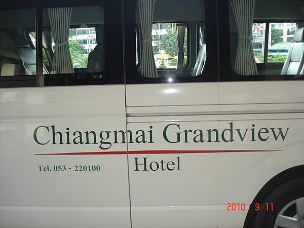 清邁Grand View酒店.JPG