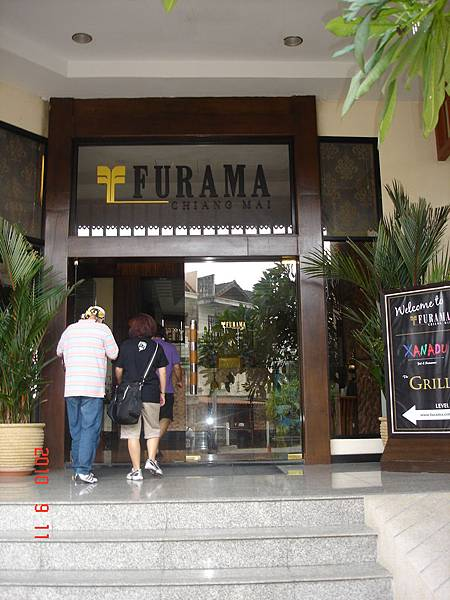 清邁Furama 酒店(原The Heritage Chiangmai)-3.JPG