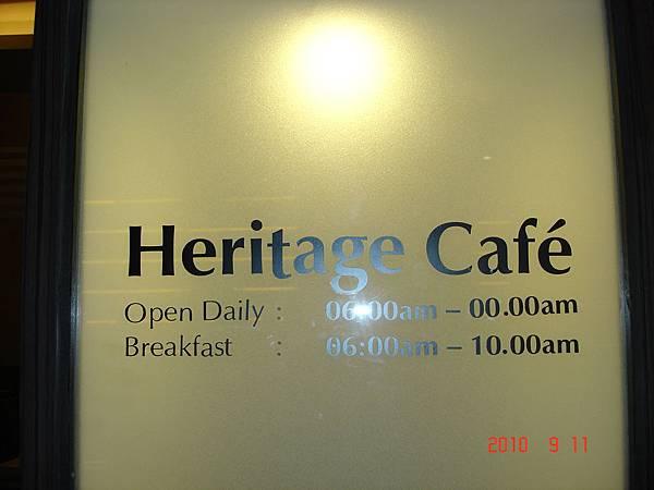 清邁Furama 酒店(原The Heritage Chiangmai)-22.JPG