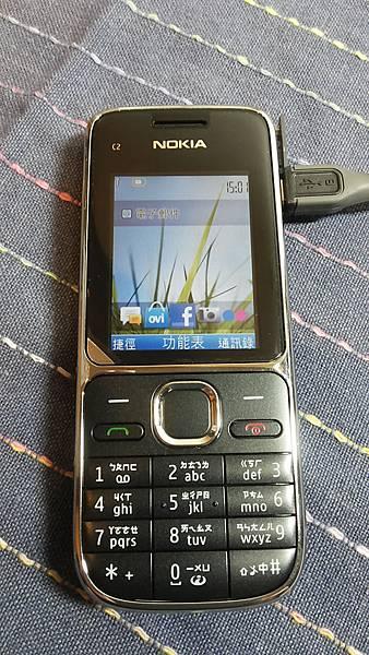 Nokia C2-01  正面