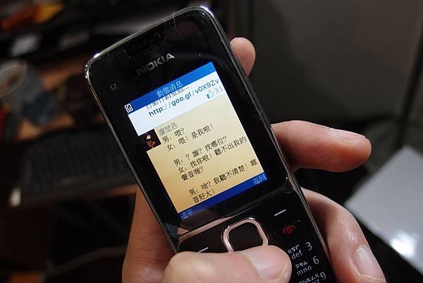 Nokia C2-01 Facebook