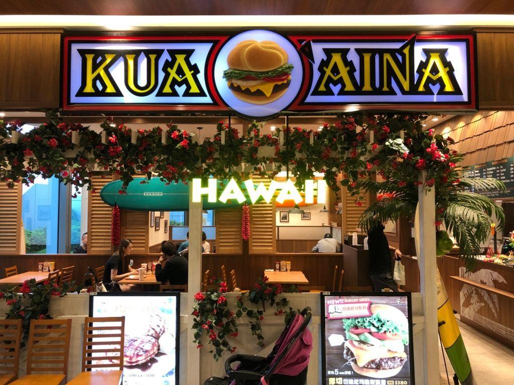 和我的愛們17夏威夷漢堡🍔1015_181015_0007.jpg