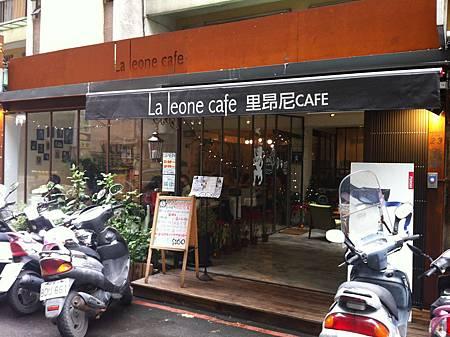 2012_02_24_里昂尼_La Leone Cafe