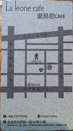 2012_02_24_里昂尼_La Leone Cafe (11)