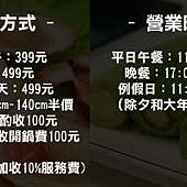 2012_04_12_滿堂紅麻辣火鍋 (1)