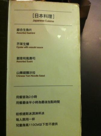 2012_05_18_玉鑫帝王蟹吃到飽 (5)