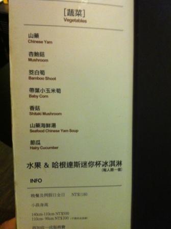 2012_05_18_玉鑫帝王蟹吃到飽 (9)