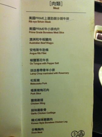 2012_05_18_玉鑫帝王蟹吃到飽 (6)