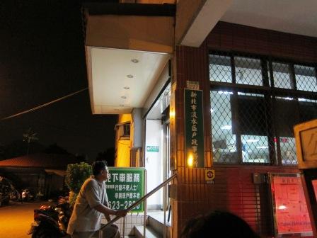 2012_05_23_淡水流浪記 (30)