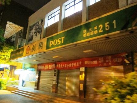 2012_05_23_淡水流浪記 (38)