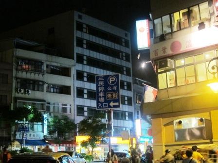 2012_05_23_淡水流浪記 (41)