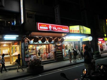 2012_05_23_淡水流浪記 (50)