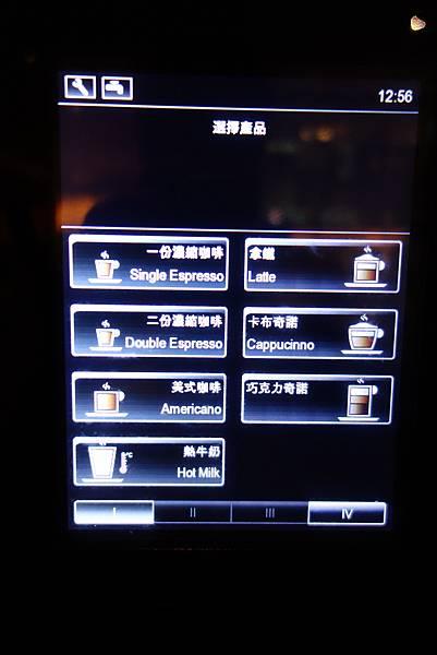 2013_09_02_寒舍艾美酒店 探索廚房 (80).JPG