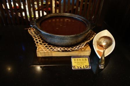 2013_09_29_新竹 WASABI 自助餐 (10).JPG