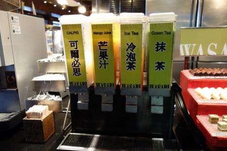 2013_09_29_新竹 WASABI 自助餐 (29).JPG