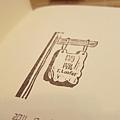 """2011/08/16 給""""閑隅""""的章"""