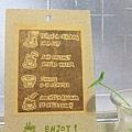 2011/9 沏茶時間