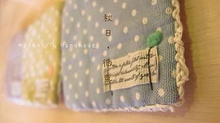 2011/10/21 編織杯墊-秋日