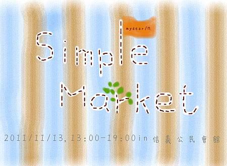 simple market.jpg