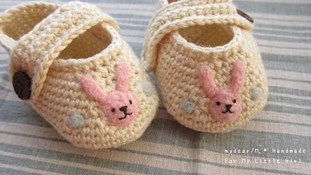2011/11/19 給兔小妞的第一份禮物