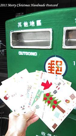 隔天的隔天上班前把大家的明信片寄出去