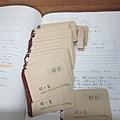 2012/1/6 新名片- 這一組是要給好日寄賣的