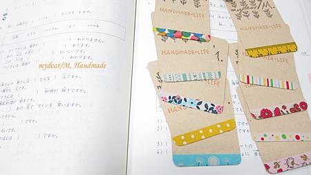 2012/1/6 新名片- 試了很多不同花色的紙膠帶