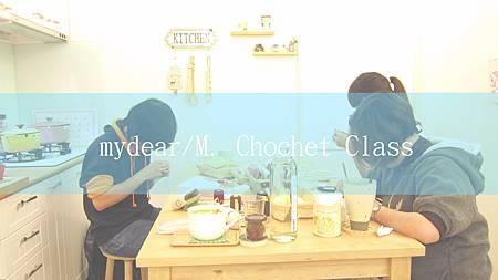 2012/1/15 第一堂編織課- 編織布作小墊子 in k's table
