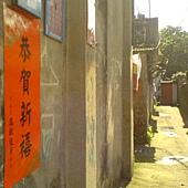 20120117_5_新年快樂.JPG