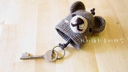 2012/1/14大頭動物鑰匙包