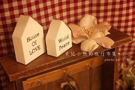 2012/1/29 小麥空中市集前進高雄小小咖啡