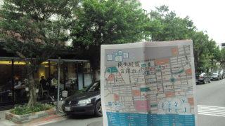 20111225民生社區冒險.JPG