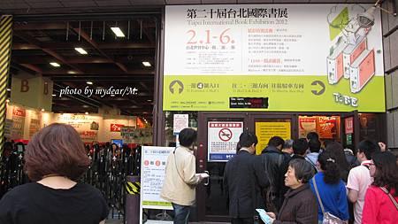 台灣人很愛看書?