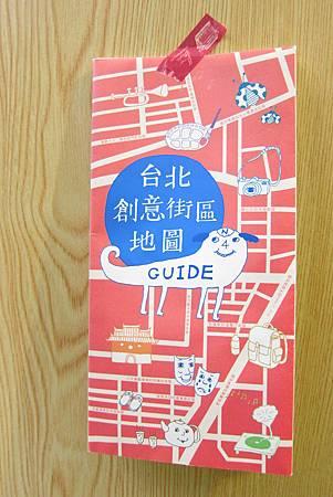 20120209創意街區地圖1.JPG