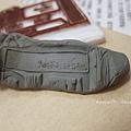 20120221現在夢中雜貨商行 (1)