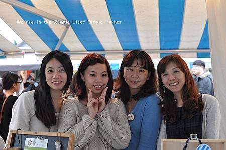 2012/3/8 simple market- Emma