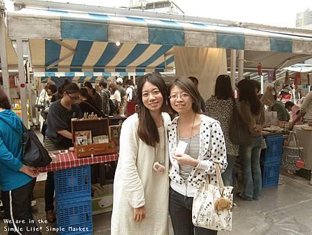 2012/3/8 simple market- Brenda
