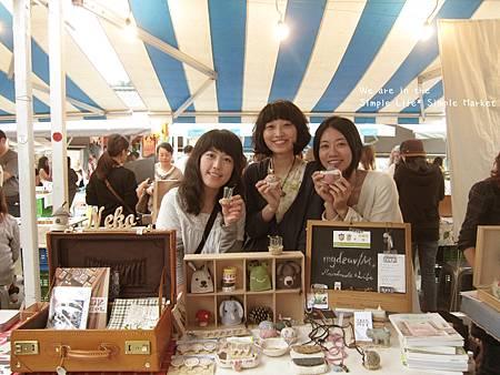 2012/3/8 simple market- Rosy+Heaven