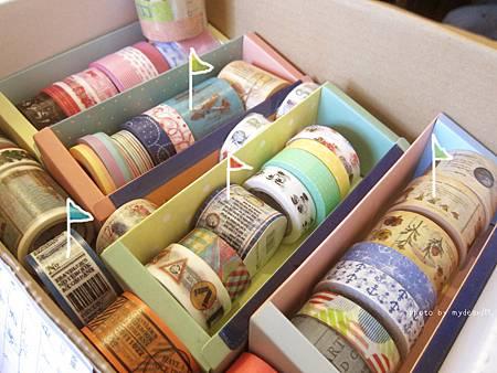 幸侖的紙膠帶寶盒