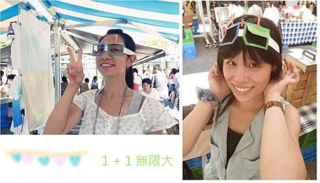 2012/7/29 simple market 兩周年1+1