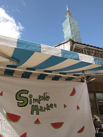 2012/7/29 simple market 兩周年
