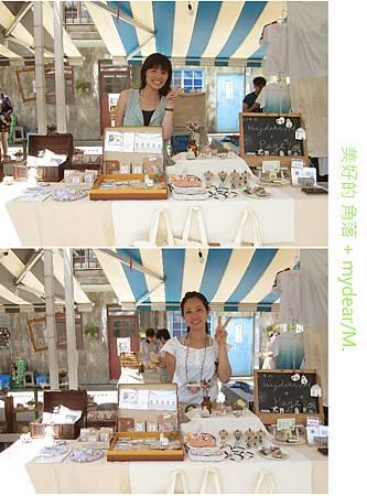 2012/7/29 simple market 兩周年-歡迎光臨