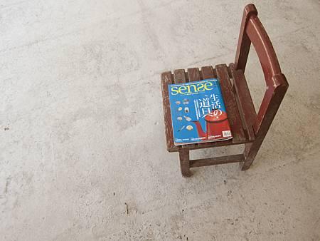 20120902宜蘭老家  (2)