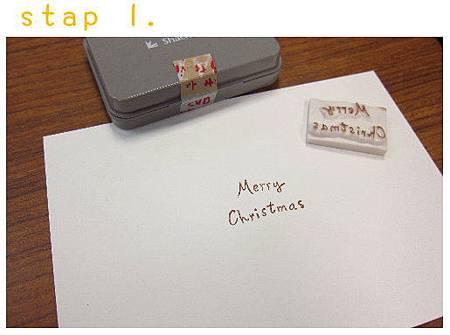 stap1