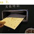 stap7